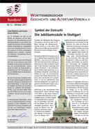 Rundbrief Oktober 2011